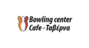 Bowling center Cafe Ταβέρνα